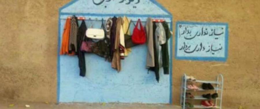 wall_kindness Iran