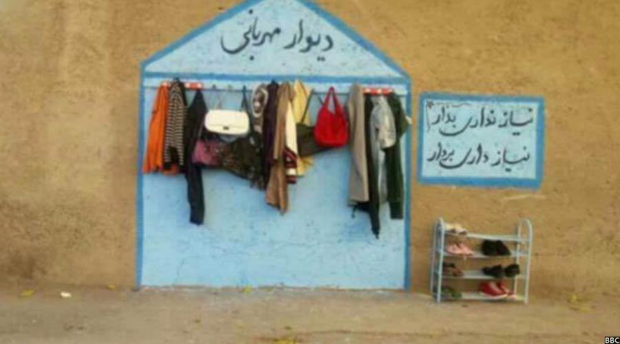 تصویر از ابتکار دیوار مهربانی از ایران