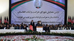 تصویر از اعلام موجودیت شورای  حراست و ثبات در کابل