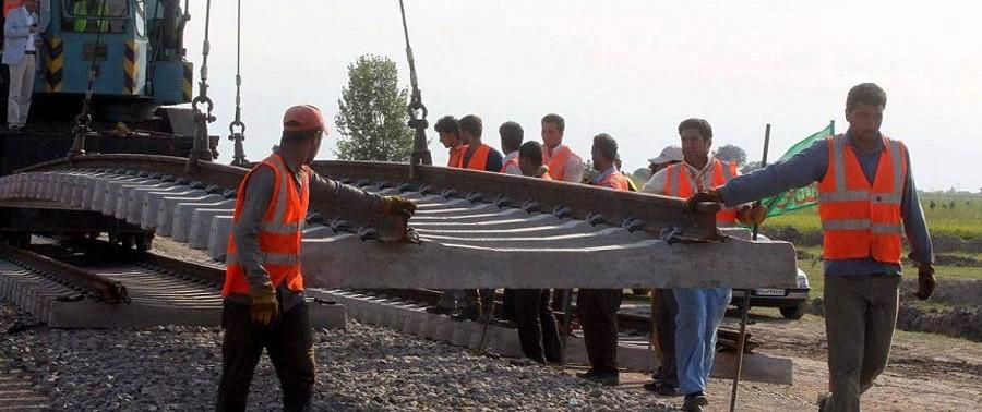 Afghanistan railway employees