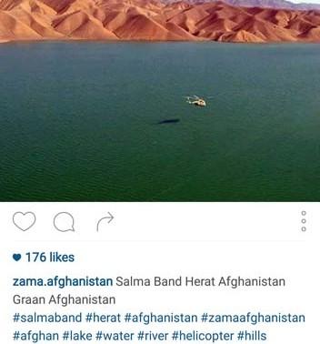 Herat-band-salma