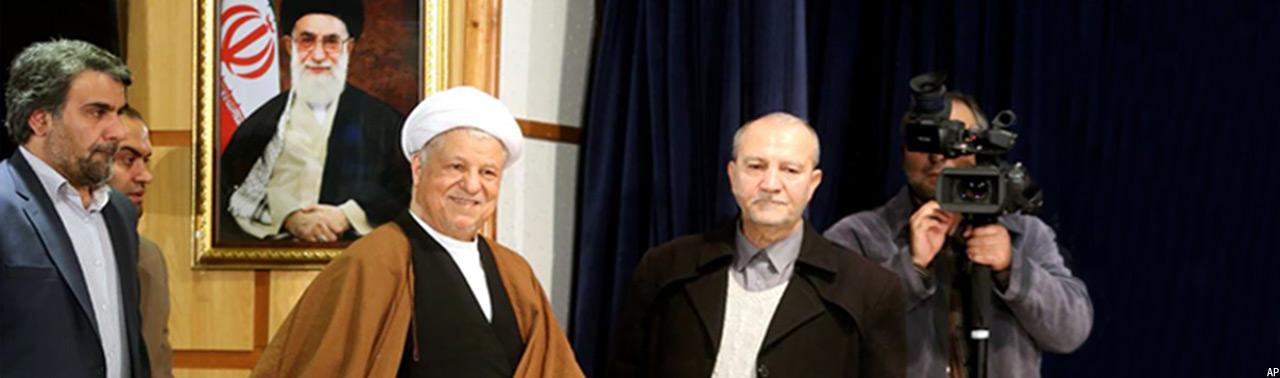 Iran-main-page