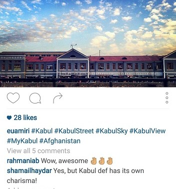 Kabul by Ehsan