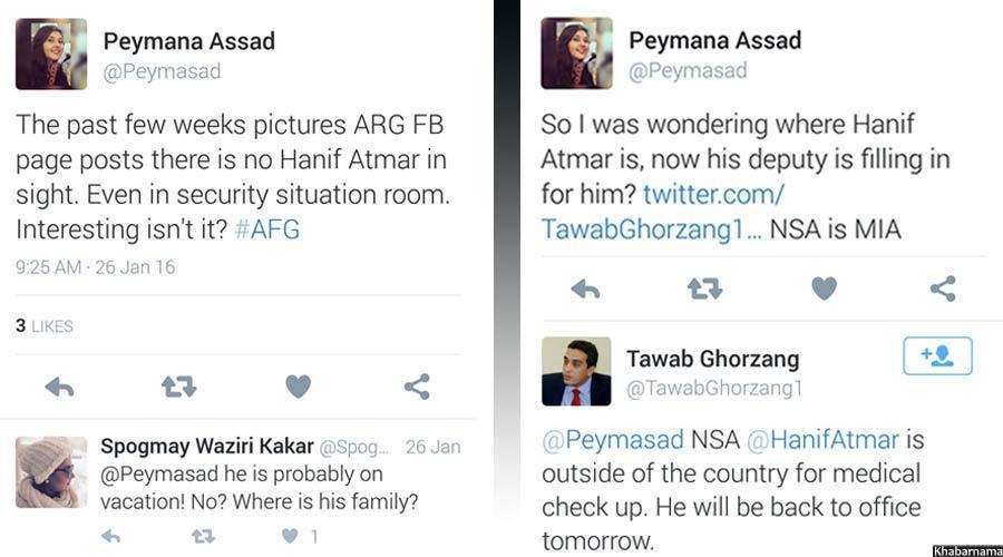 سوال پیمانه اسد، کاربر افغان تویتر درباره غیبت آقای اتمر مشاور امنیت ملی و پاسخ سخنگوی او