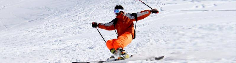 اسکی زمستانی در زندان جغرافیایی