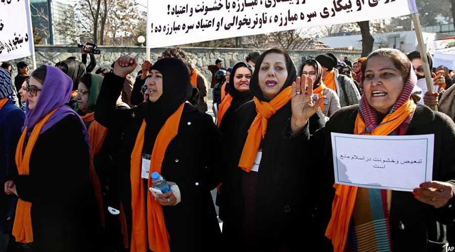 اعتراض خیابانی بانوان افغان در کابل