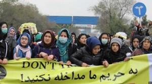 راهپیمایی بانوان افغان در کابل پایتخت