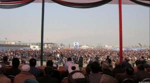 نمایی از حضور مردم در مصلی شهید مزاری