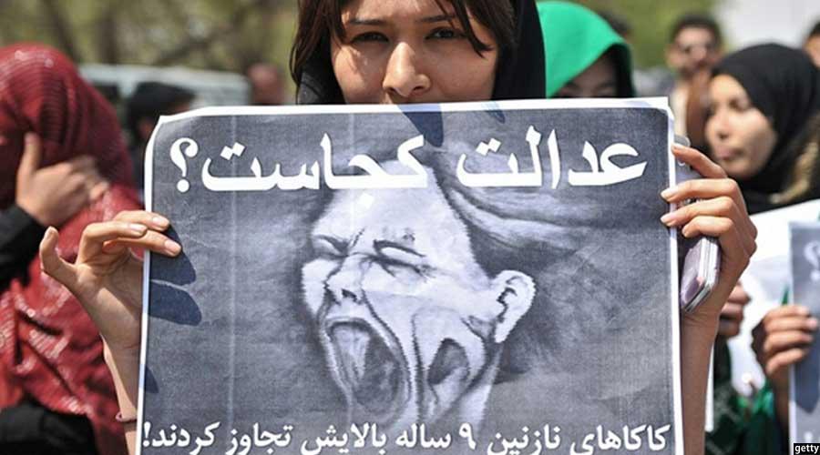 اعتراض بانوان در پیوند به تجاوز جنسی بر کودکان