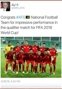 Afghanistan vs Singapore2