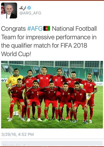 Afghanistan vs Singapore2