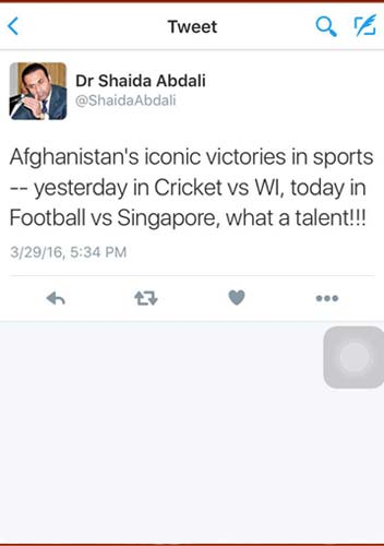 Afghanistan vs Singapore8