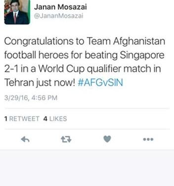 Afghanistan vs Singapore9