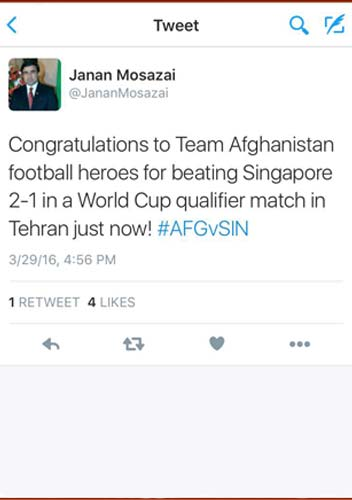 Afghanistan vs Singapore9