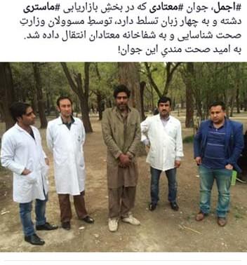 Amin-Hamdard-on-Ajmal