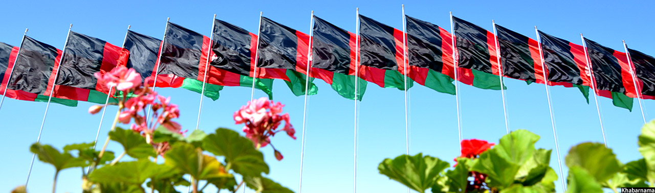 Kote-Sangi-Kabul-Flags