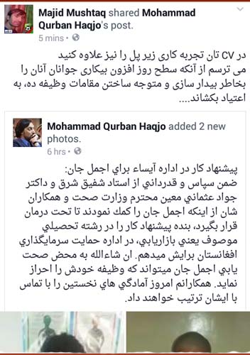 Majid-Mushtaq-on-Ajmal