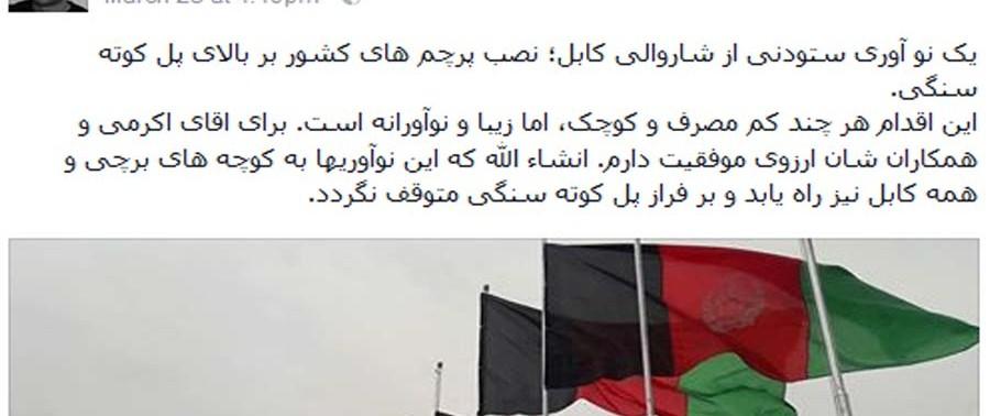 Qasem-Wafayezada
