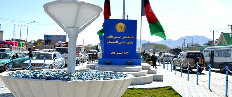 new-Intiatives-for-Kabul-2
