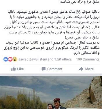 Hussain Zahidi