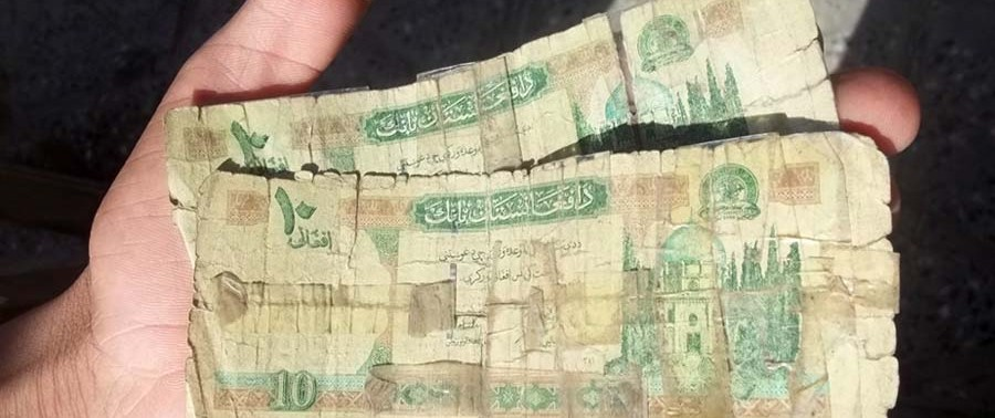 Afghanistan-money-culture5