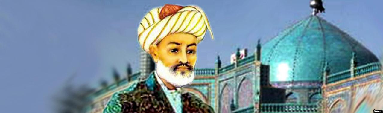 Ali sher nawayee