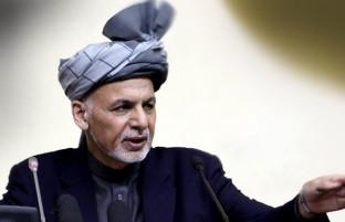 رییسجمهور افغانستان؟