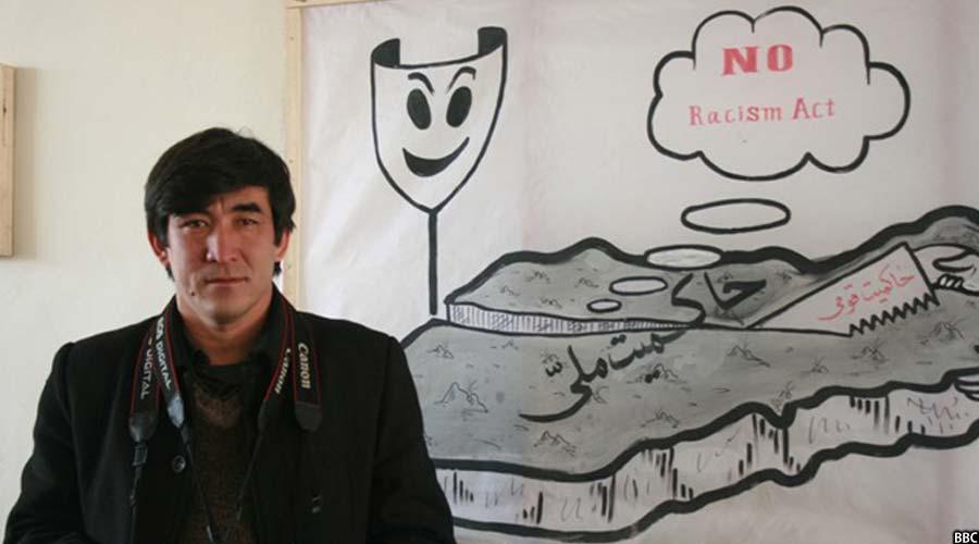 نمایشگاه اعتراضی کاریکاتور در بامیان