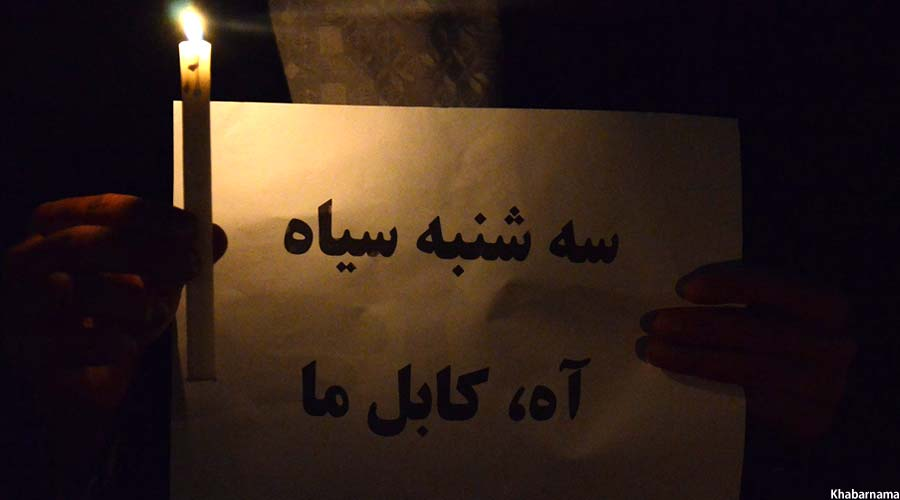 Candlelight Vigil On Kabul Attacks (5)