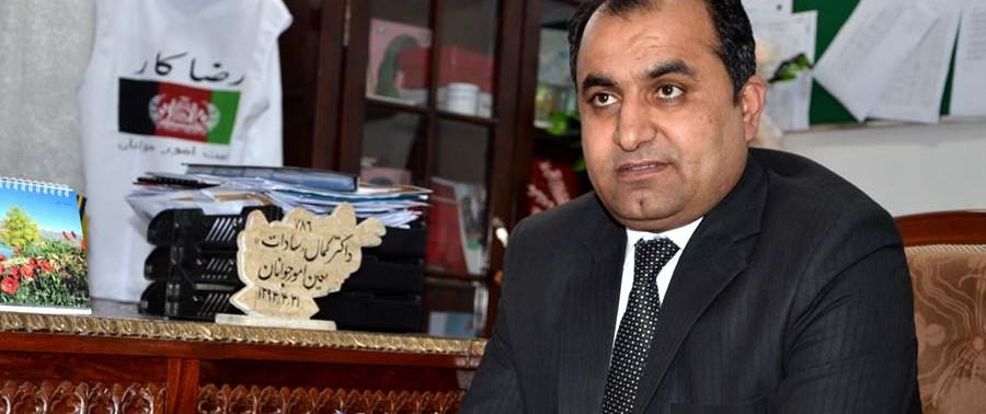 Dr.-Kamal-Sadat