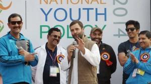 رائول گاندی حین اعلام پالیسی ملی جوانان هند