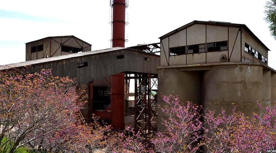 نمایی از ساختمان کارخانه سمنت جبل السراج