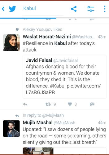 Jawid-Faisal-on-Kabul-Attack