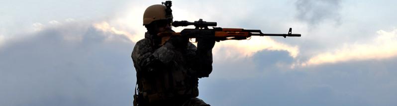 امنیت ملی در افکار عمومی