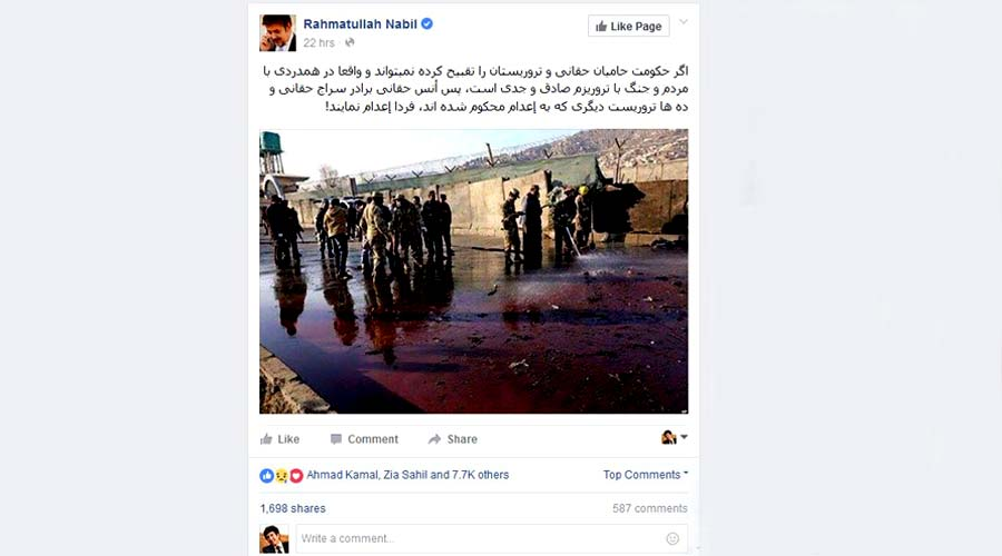 Rahmatullah-Nabil's-reaction-on-Kabul-Attack