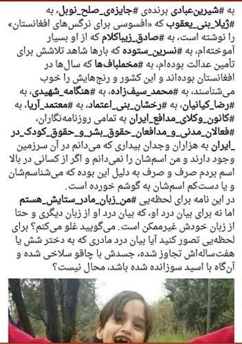 Dawood Naji Setayesh qoraishi