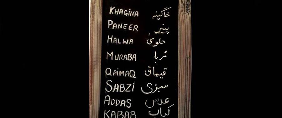 khanagi menu