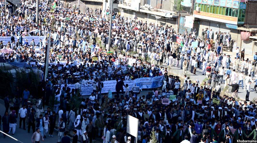 نمایی از تظاهرات امروز کابل