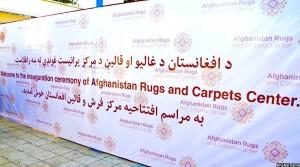 ARCC-opening-ceremony  (4)