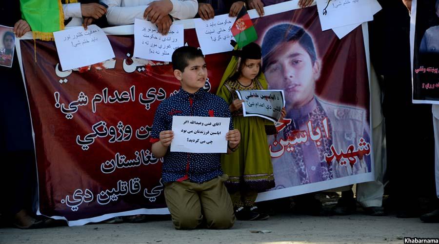 تجمع اعتراضی برای اجرای عدالت در زمینه قتل اباسی زازی
