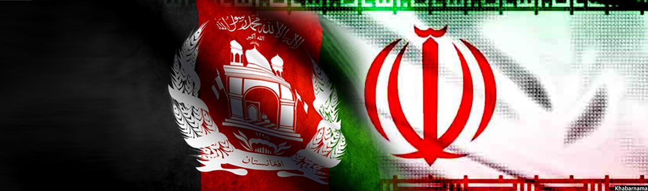 صادرات افغانستان