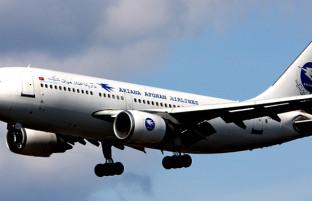 فراز و فرود ناوگان هواپیمایی افغانستان