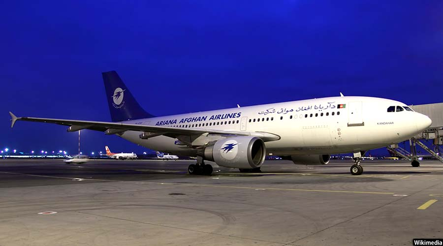 Afghanistan Airlines