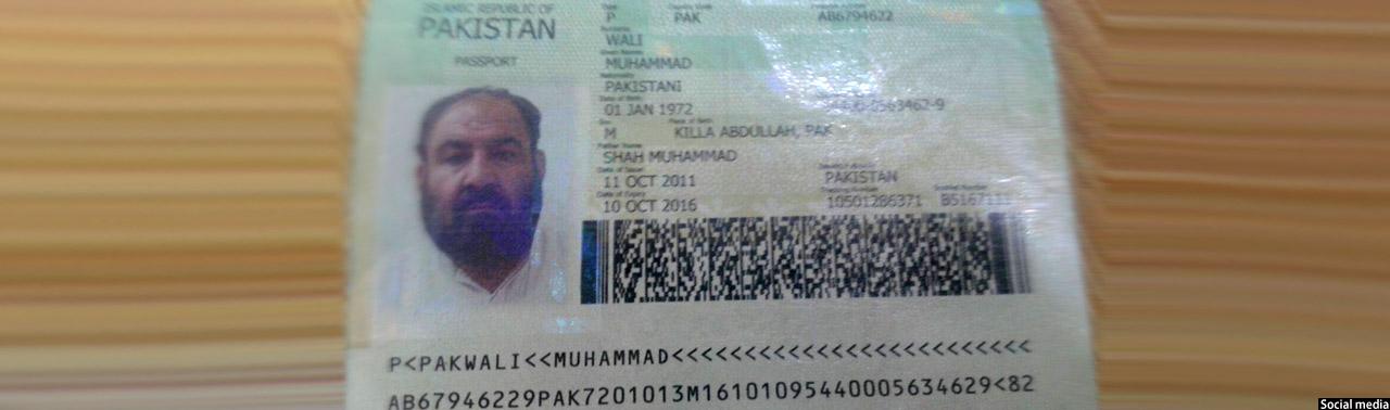 Akhtar-Mansour-Pakistani-ID