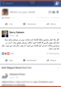 Barry-Salam-On-Mansour's-Killing