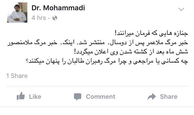 Dr.-Mohammadi-On-Mansour's-Killing
