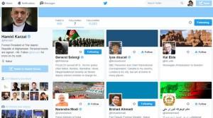 حساب تویتری حامد کرزی، رییس جمهور پیشین افغانستان