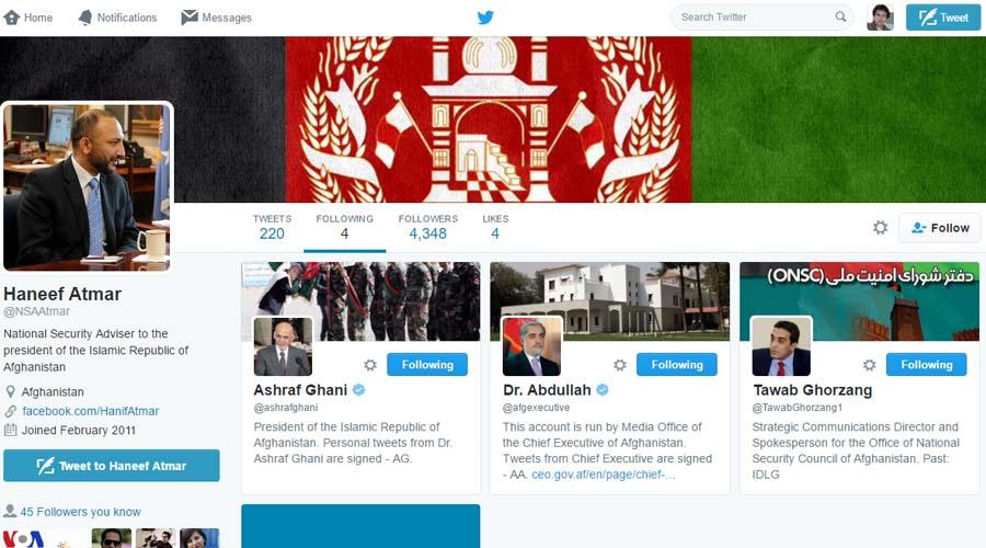 حنیف اتمر هر دو رهبر حکومت وحدت ملی را در تویتر دنبال می کند