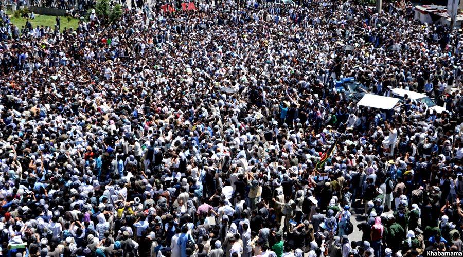 Kabul Protest on TUTAP (12)