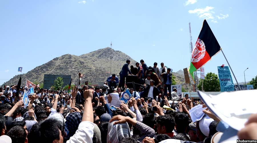 Kabul Protest on TUTAP (13)